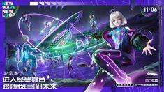 炫舞X李宁-星浪潮 on Behance Series Poster, Brutalist Design, Gaming Banner, Maxon Cinema 4d, Anime Japan, Environment Concept Art, Visual Effects, Graphic Design Art, New Wave