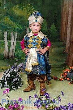 Костюм Иван Царевич