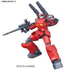 HGUC (REVIVE) 1/144 RX-77 Guncannon: UPDATE New Big Size Official Images, Info Release http://www.gunjap.net/site/?p=238370
