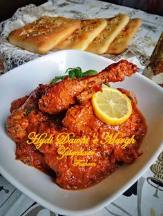 "A very Traditional and Authentic recipe of Dum ka Chicken with a new name as in our family it's very fondly known as ""Dawat ki Chicken ""  ..."