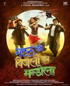 The film stars Imran Khan, Anushka Sharma and Pankaj Kapur in the lead roles.