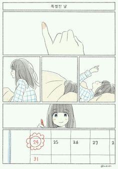 [공유] 너에게 앞으로 조금 더 -봄, 여름, 가을, 겨울-.manhwa : 네이버 블로그 Cute Couple Comics, Cute Comics, Manga Art, Manga Anime, Anime Art, Anime Girl Pink, Comic Layout, Anime Love Couple, Anime Couples Manga