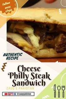 Cheese Philly Steak Sandwich - Philly Cheesesteak Recipe - Cheesesteak Recipe - Instant Pot Philly Cheesesteak, cheese philly steak, philly cheesesteak recipe, cheesesteak recipe, instant pot philly cheesesteak, philly steak sandwich recipe, philly steak sandwich, cheese steak sandwich, Philly Steak Sandwich, Steak Sandwich Recipes, Southwest Sauce, Frozen Steak, Cheesesteak Recipe, Steak Cuts, Cheese Recipes, Instant Pot, Pakistan
