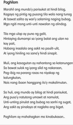 Heart Quotes, True Quotes, Words Quotes, Poems For Him, Love Poems, Ethics Quotes, Filipino Words, Tagalog Love Quotes, Korean Lessons