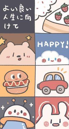 те самые обои   ВКонтакте Cute Pastel Wallpaper, Soft Wallpaper, Bear Wallpaper, Cute Patterns Wallpaper, Aesthetic Pastel Wallpaper, Cute Anime Wallpaper, Wallpaper Iphone Cute, Cute Cartoon Wallpapers, Animes Wallpapers