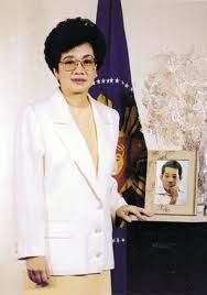 president cory aquino [the philippines] - President Of The Philippines, Subic Bay, Asian History, Pinoy, History Facts, Presidents, Pride, Coat, Warriors