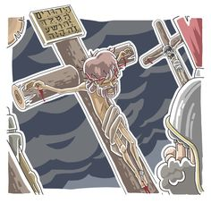 Ministry-To-Children is a website that helps you with free Bible lessons, children's ministry curriculum, ideas for children's church and activities for kids Sunday school. Easter Story, Bible Illustrations, Free Bible, Jesus On The Cross, Bible Stories, Bible Lessons, Sunday School, Catholic, Children