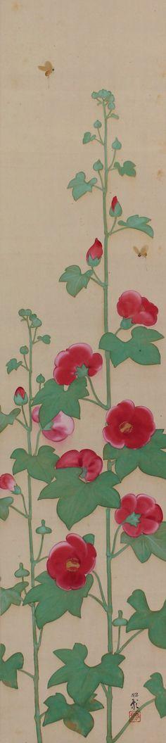 El 'kakemono' en el arte japonés es una pintura o caligrafía alargada enrollable que se cuelga en la pared en sentido vertical, a diferencia del 'makimono' que lo hace en sentido lateral. El soporte de la obra de arte puede ser papel o seda. Cuando se expone en un 'chashitsu' (estancia donde se desarrolla la ceremonia del té) la elección del kakemono y del arreglo floral ayudan a establecer la ambientación espiritual de la ceremonia.