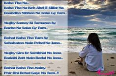 Tanhai Sad Ghazal in Hindi with Alone Girls Images for Facebook | Poetry
