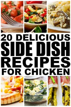 If you're looking for new and exciting side dish recipes to spice things up in the kitchen, and have a tendency to cook chicken most nights like I do (yawn...), this collection of side dishes for chicken is for you! Some are light and healthy while others are heavy on the cheese, but ALL of them are delicious. Enjoy!