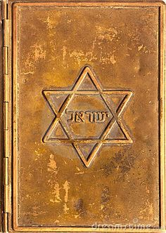 Copper cover of an old Jewish prayer bookwww.facetozion.com