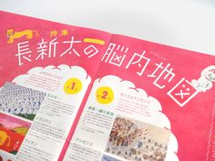 YokosukaMuseum_Corridart16 on Behance