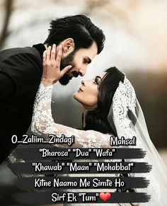1599 Best Sirf Tum Images In 2019 Cute Couples Deep Thoughts