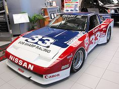In 1984 to 1985 showroom stock racing, the captured wins on numerous occasions. The car scored a Trans Am win in 1986 at Lime Rock by Paul Newman for Bob Sharp This would be the only Trans Am win by a Le Mans, Rally Car, Car Car, Lemans Car, Nissan Z Cars, Road Race Car, Classic Race Cars, Nissan 300zx, American Racing
