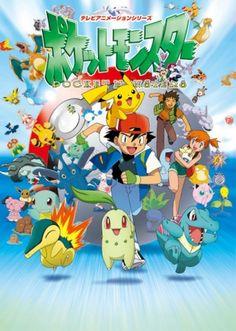 Ash Ketchum es un chico a quien le gusta mucho los pokémon y las batallas. Su pasión por los pokémon, ha logrado proponerse el objetivo de convertirse en Maestro Pokémon, el más alto grado de entrenamiento Pokémon, motivo por el cual comienza un viaje en búsqueda de este título. Sigue sus aventuras por las regiones de Kanto, Jhoto y el archipielago naranja para lograr este sueño.