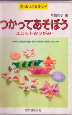 "Cover of ""Tomoko fuse tsukatte asobo yunitto origami (toys origami to play with)"" Origami Toys, Origami And Kirigami, Diy And Crafts, Play, Simple, Magazines, How To Make, Cover, Tips"