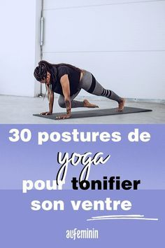 Discover recipes, home ideas, style inspiration and other ideas to try. Workout Humor, Gym Workouts, Yoga Meditation, Yin Yoga, Yoga Symbols, Flatter Stomach, Yoga For Flexibility, Yoga At Home, Yoga Routine