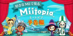 Trailer zu Miitopia zeigt euch, was eure Freunde aus Tomodachi Life im Spiel erleben können: Mit der Wii wurden die Mii eingeführt, welche…