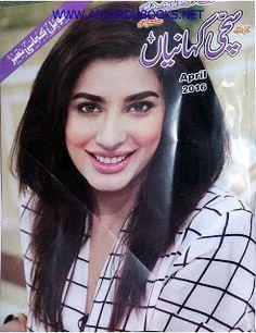 Sachi Kahaniyan April 2016 « Urdu Books, Latest Digests, magazines