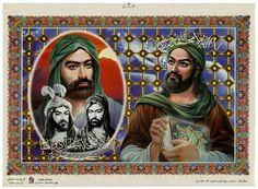 Instagram photo by علي ال خليفة الشمري • May 18, 2020 at 12:10 PM Shia Islam, Mona Lisa, Princess Zelda, Instagram Posts, Artwork, Painting, Fictional Characters, Ali, Work Of Art