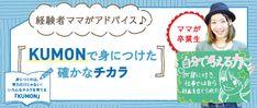 HugMugは、おしゃれを楽しむママのための「可愛い親子SNAP」& 「可愛いお手本スタイル」を紹介する他にはないメディアです。
