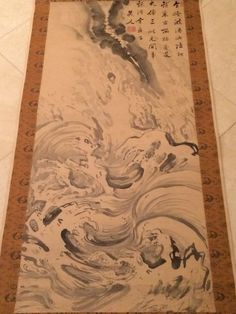 Scroll painting of strong sea current near a rock - China - late 19th century