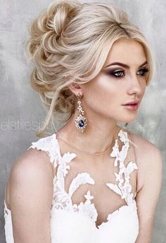 Elstile wedding updo hairstyles /  http://www.himisspuff.com/bridal-wedding-hairstyles-for-long-hair/44/