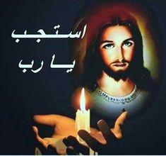 Jesus Quotes, Movie Posters, Movies, Decor, Decoration, Films, Film Poster, Cinema, Movie