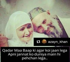Love Quates, I Love You Mom, I Love My Parents, Mom And Dad, True Quotes, Qoutes, Quotations, 5 Min Crafts, Love In Islam
