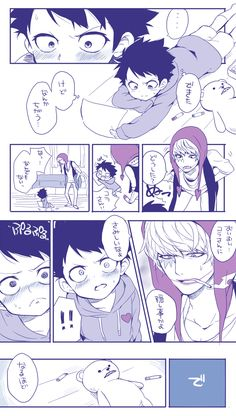 pixiv is an illustration community service where you can post and enjoy creative work. A large variety of work is uploaded, and user-organized contests are frequently held as well. One Piece Comic, One Piece 1, One Piece Fanart, One Piece Anime, One Peace, Manga Couple, Trafalgar Law, Blue Exorcist, Black Butler