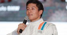 #HeyUnik  Nama Indonesia Disorot Dunia Saat Rio Ikuti Konferensi Pers F1 #Olahraga #Otomotif #Unik #YangUnikEmangAsyik