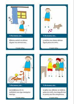 Κοινωνικές καταστάσεις | ΠΑΚΕΤΟ 4 EBOOKS - Upbility.gr Group Activities, Therapy Activities, Writing Activities, Pediatric Physical Therapy, Fast Finishers, Therapy Worksheets, Special Needs, Social Skills, Speech Therapy