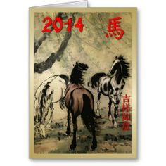 ==> reviews          Chinese New Year-2014-year of the Horse Cards           Chinese New Year-2014-year of the Horse Cards today price drop and special promotion. Get The best buyShopping          Chinese New Year-2014-year of the Horse Cards Review on the This website by click the button b...Cleck Hot Deals >>> http://www.zazzle.com/chinese_new_year_2014_year_of_the_horse_cards-137796208707746330?rf=238627982471231924&zbar=1&tc=terrest