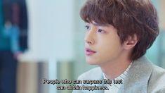 Meteor Garden 2018 Screenshot Hua Ze Lei, Meteor Garden 2018, Drama Quotes, Garden Quotes, Boys Over Flowers, Pretty Men, Asian Actors, Kdrama, Most Beautiful