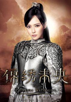 Tiffany Tang Yan as Li Wei Yang