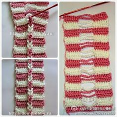 My mom used this technique over 40 years ago in an afghan she made. Crochet Doily Rug, Crochet Headband Pattern, Crochet Blanket Patterns, Crochet Scarves, Easy Crochet, Crochet Stitches, Free Crochet, Knitting Patterns, Knit Crochet
