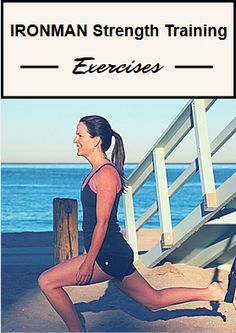 IRONMAN Strength Training Exercises - http://bit.ly/1idCZr0