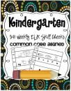 Common Core Aligned ELA Skill Checks {Kindergarten} product from Little-Minds-at-Work on TeachersNotebook.com