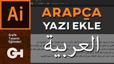 Arapça Yazı Nasıl Eklenir ? / Adobe İllustrator CC Adobe Indesign, Adobe Photoshop, Adobe Illustrator, Signs, Shop Signs, Sign