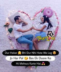 All type shayaries Lines from soul Romantic & Love Cutest lines Quote thought Feelings of life & Love Stories . Love Promise Quotes, Forever Love Quotes, First Love Quotes, Love Smile Quotes, Love Picture Quotes, Cute Attitude Quotes, True Love Quotes, Romantic Quotes For Her, Love Romantic Poetry