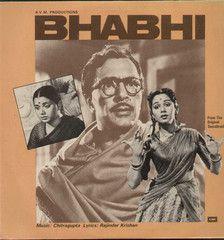 Bhabhi 1960 Bollywood Vinyl LP