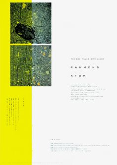 ラーメンズ第12回公演「ATOM」フライヤーデザイン
