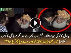 Bilawal Bhutto Kissing Maulana Fazlur Rehman Off The Camera | PAKISTANI DRAMAS ONLINE | Hum TV Drama, Geo Drama, Ary Digital Drama, Aplus Drama, Viral Videos