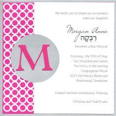 bat mitzvah invitations pintrest | Pink Circle Bat Mitzvah Invitation | bat mitzvah ideas