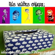 Inside out! Picnic Blanket, Outdoor Blanket, Beginning Of School, Inside Out, Classroom Decor, Classroom Management, Behavior, Education, Feelings