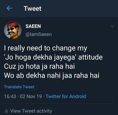 Urdu Funny Quotes, Funny Attitude Quotes, Cute Funny Quotes, Jokes Quotes, Funny Relatable Memes, Funny School Jokes, Very Funny Jokes, Good Jokes, Really Funny Memes