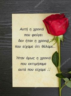 New Year Wishes Quotes, Wish Quotes, Good Morning Greetings, Happy New Year 2020, Greek Quotes, Christmas Wishes, Wise Words, Spirituality, Thoughts