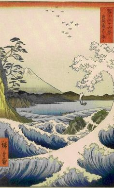 The Sea at Satta in Suruga Province (Woodblock print) by Utagawa, Hiroshige, 1858 (made). Woodblock print: The Sea at Satta in Suruga Province. Satta Beach, Suruga, from the series 'Thirty six views of Mount Fuji. Japanese Wave Painting, Japanese Waves, Japanese Artwork, Japanese Prints, Japanese Poster, Chinese Painting, Japanese Haiku, Japon Illustration, Japanese Illustration