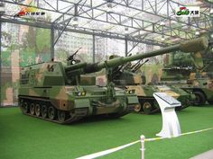 chinese military | PLZ05_China_Chinese_army_ArmyRecognition_002.jpg
