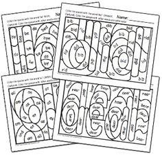 Hidden Sight Word Worksheets!  Click here for your free sample worksheets!  #kinderchat